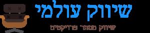 logomakr_3xjhip