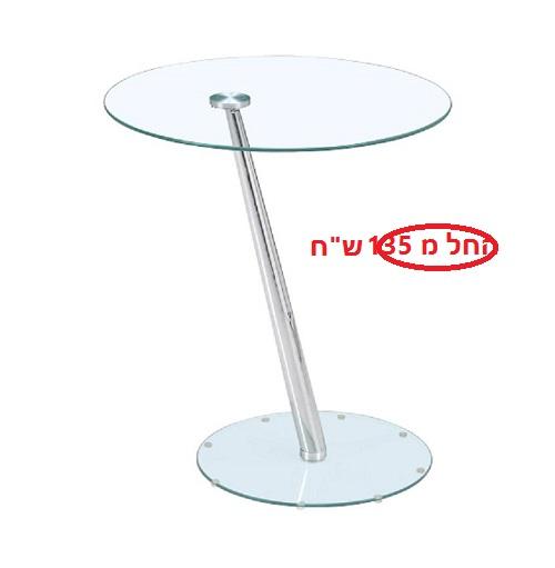 צורית שולחן זכוכית